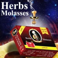 Herbal Molasses Elngom Elfakher  from Egypt 00201001468371